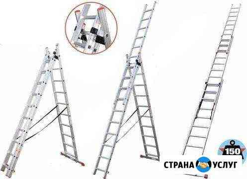 Аренда лестницы 10м Калининград