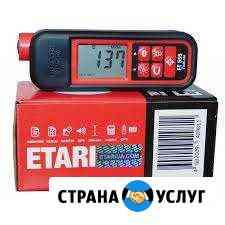 Аренда толщиномера ет-555 для проверки кузова авто Калуга