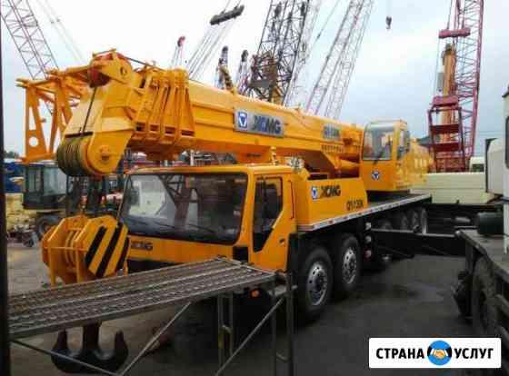 Автокран (вездеход) 20, 25, 40, 50, 63 тонны Курск