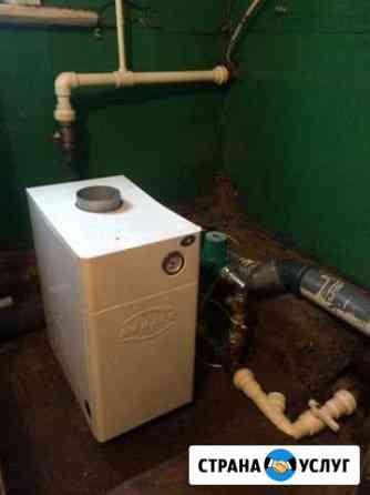 Уст-вка замена газ счетч колонок котлов отопление Курск