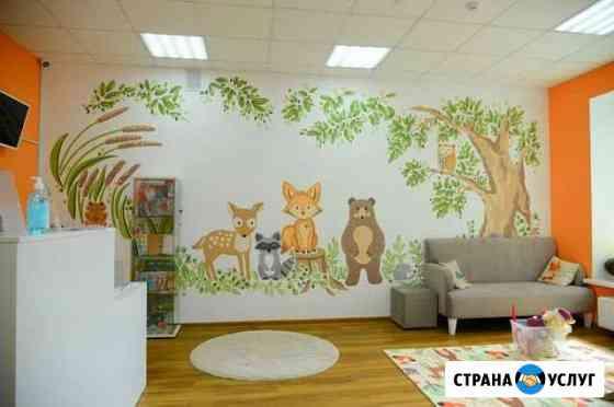 Мини сад для детей с 2 до 4.5 лет Казань