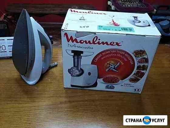 Ремонт утюгов, мясорубок, микроволновок,пылесосов Ульяновск