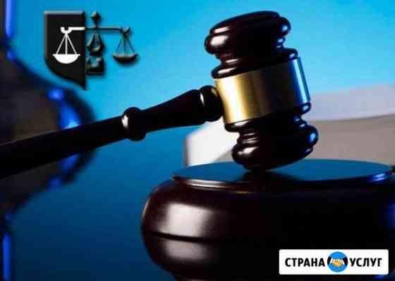 Ваш Юрист 31 Белгород