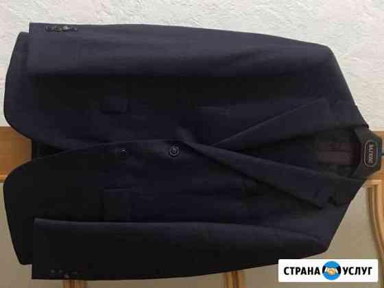 Продать Южно-Сахалинск