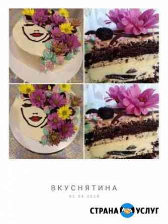 Торты на заказ Новосибирск