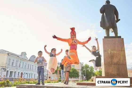 Детский аниматор Мичуринск