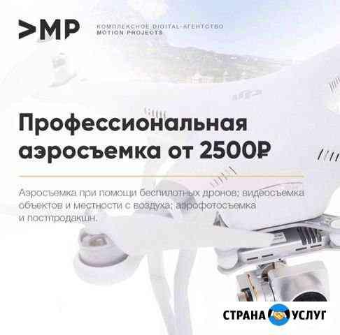 Аэросъёмка в Крыму (фото и видео) с квадрокоптера Севастополь