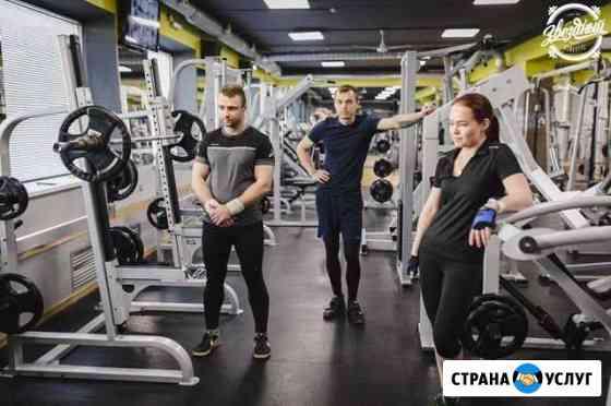 Персональные тренировки,фитнес тренер Киров