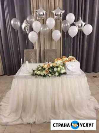 Оформление свадьбы Грязи