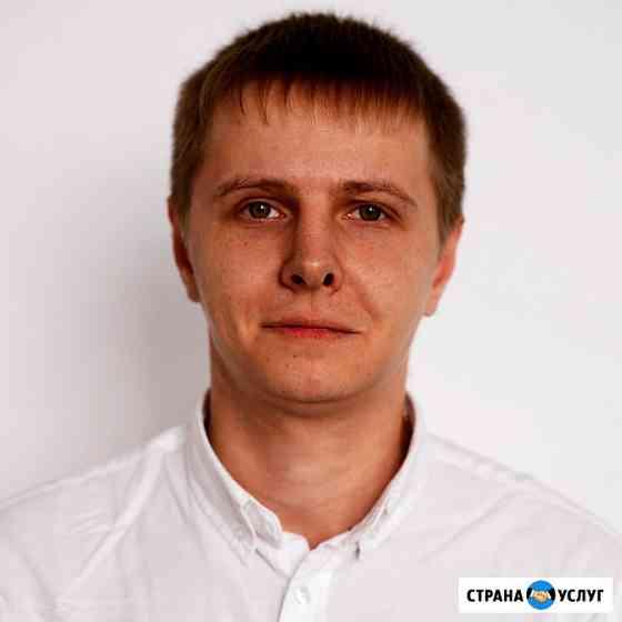 Ип Риэлтор (Риелтор) Ульяновск, эксперт по операциям с недвижимостью Ульяновск