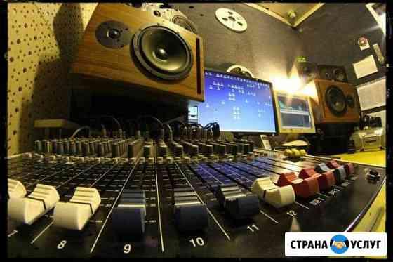 Студия звукозаписи IN/OUT Records (Новосибирск) Новосибирск