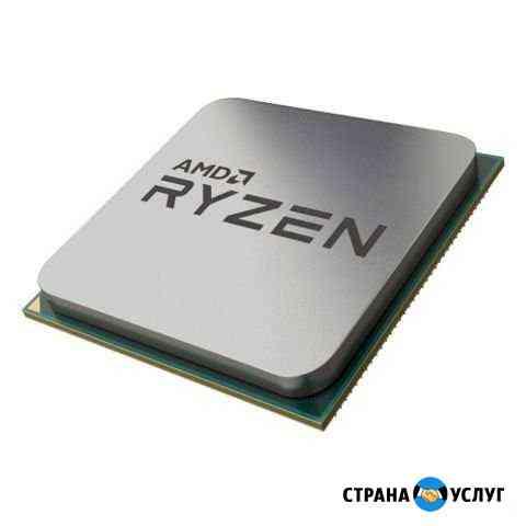 Обновление bios AM4 для AMD Ryzen Белгород