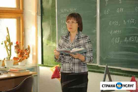 Репетитор по математике Ижевск