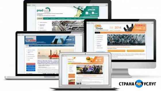 Сайты Владикавказ