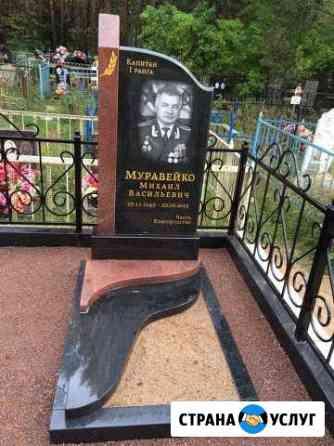 Изготовление памятников, оградки,бетонные работы Великий Новгород