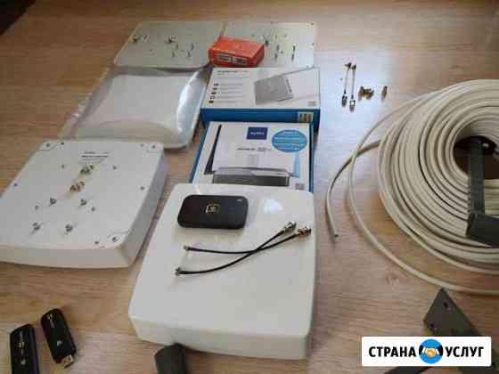 Интернет в дом Белгород