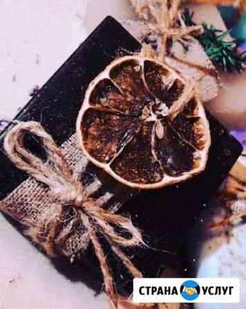 Натуральное мыло ручной работы Тула