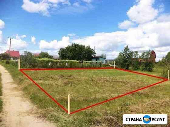 Вынос границ земельного участка от организации Киров
