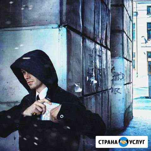 Видеомонтаж Пермь