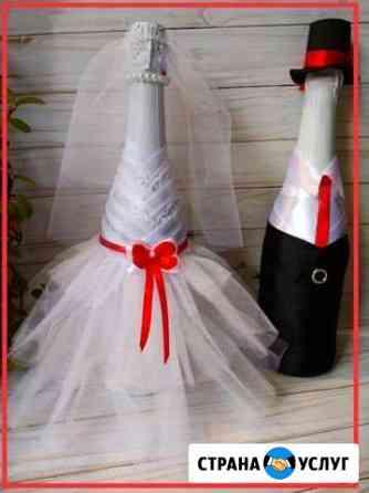 Шампанское на свадьбу Череповец