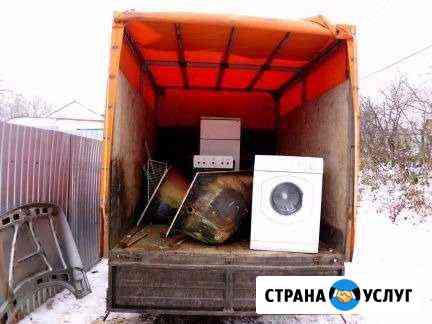 Вывезем на утилизацию холодильники.стиралки.плиты Иваново
