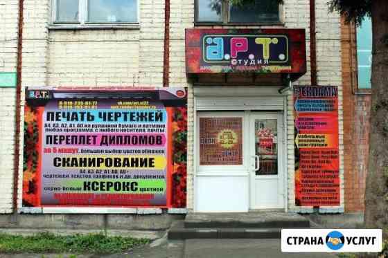 Переплет дипломов за 5 минут Брянск