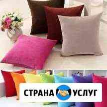 Реставрация подушек Курск