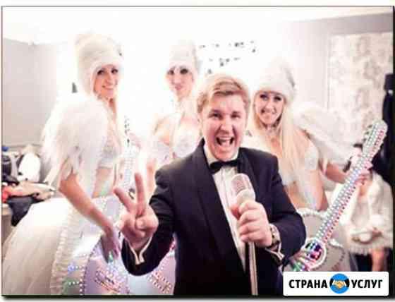 Ведущий с весёлой музыкой и костюмами Барнаул