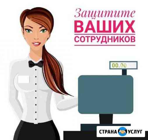 Защитные экраны из оргстекла (акрила, плексиглаcа) Вологда