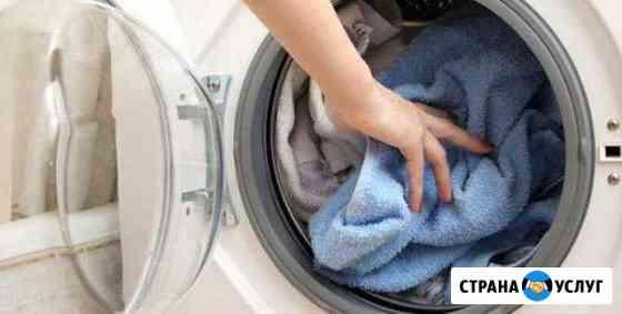 Ремонт стиральных и посудомоечных машин Калининград