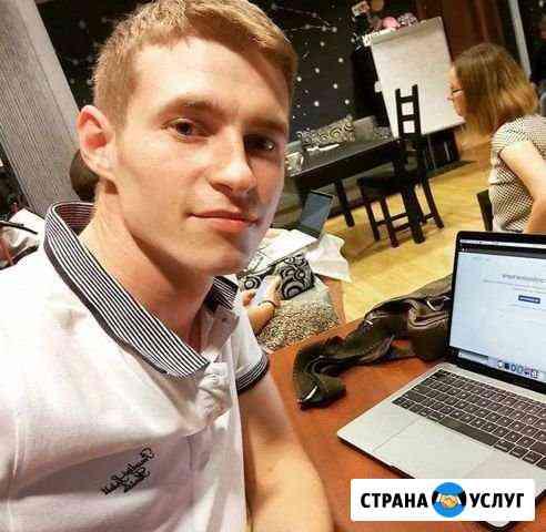 Ремонт Компьютеров Ноутбуков Ижевск