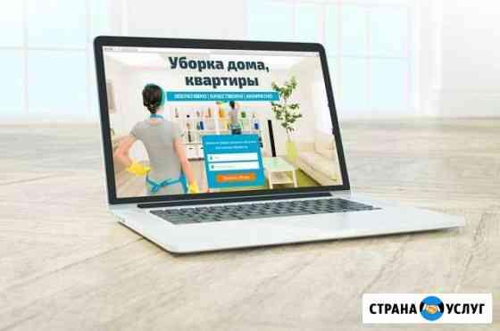 Разработка сайтов Новосибирск
