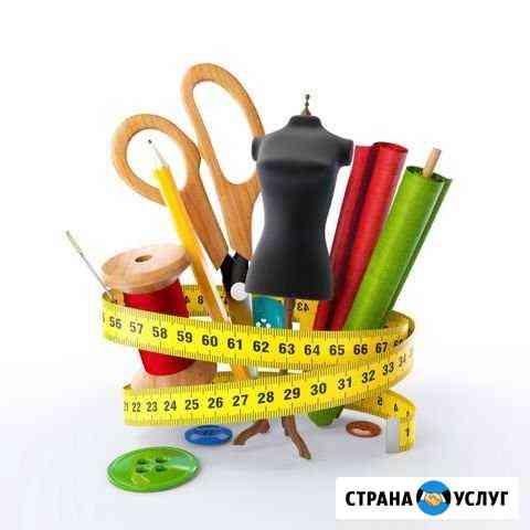 Ателье. Ремонт одежды, меха, кожи Нижний Новгород