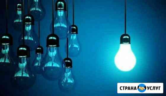 Услуги электрика Усолье-Сибирское