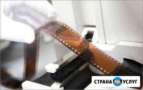 Проявка и сканирование пленок Магнитогорск