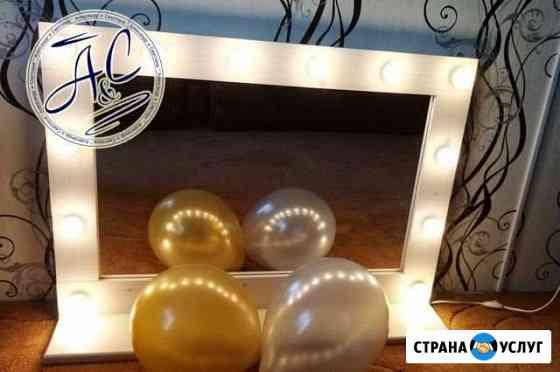 Гримерное зеркало Киров