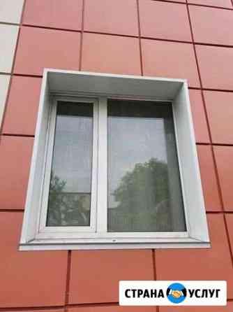 Фасадные работы Петропавловск-Камчатский
