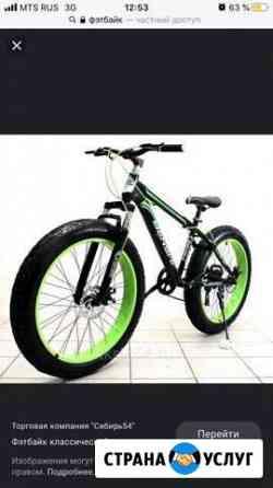 Хранение велосипедов и другого спорт инвентаря Кстово