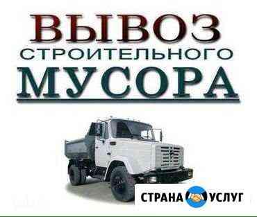 Вывоз мусора, грузоперевозки Петрозаводск
