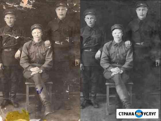 Реставрация фото, оцифровка, ретушь Нижний Новгород