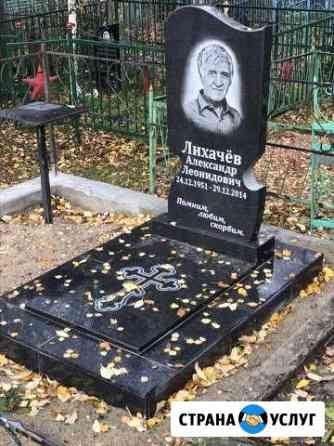 Памятники Ковдор