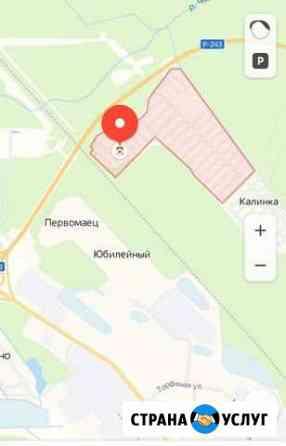 Приму грунт Киров