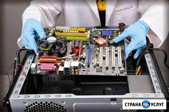 Ремонт компьютеров, ноутбуков г. Кузнецк Кузнецк