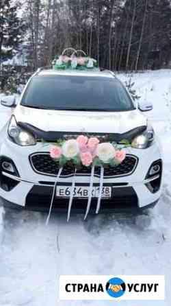 Прокат свадебных украшений на автомобиль Иркутск