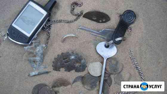 Аренда металлоискателя, поиск потерянных вещей Улан-Удэ