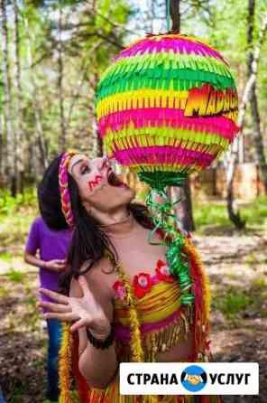 Детские праздники Тюмень Аниматор кукла лол Тюмень