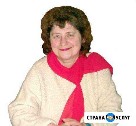 Репетиторство по английскому языку Мурманск