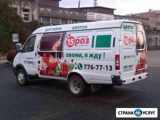 Наклейки на авто, брендирование, оклейка авто Челябинск