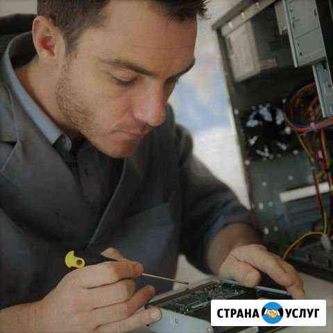 Частный мастер по ремонту компьютеров и ноутбуков Самара