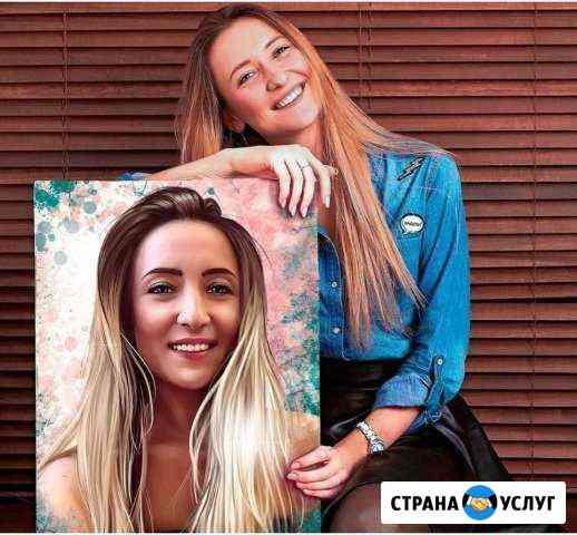 Портрет по фото Краснодар